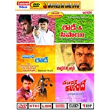 Rowdy and Sipayi, Bejwada Rowdy, Chattaniki Kallunte Telugu 3-in-1 Movies DVD Action King Arjun Collection with DTS