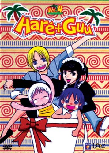 Haré + Guu, vol.4