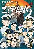 Zipang, tome 43