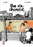 Une vie chinoise - tome 3 - Le temps de l'Argent (Made in...)