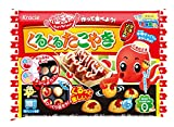 Kracie Happy Kitchen Decoration Takoyaki Making Kit
