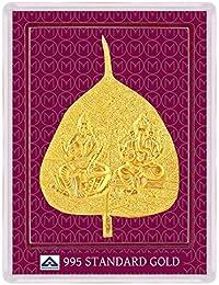 Malabar Gold and Diamonds BIS hallmarked 0.45 gm, 24k Yellow Gold Ganapati and Laxmi Leaf Impression Precious Coin