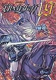 Übel Blatt 19 - Etorouji Shiono