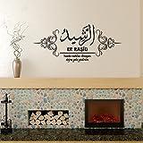 Islamische Wandtattoos - Meccastyle - Er-Reşîd - A99A98