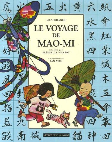 """<a href=""""/node/14950"""">Le voyage de Mao-Mi</a>"""