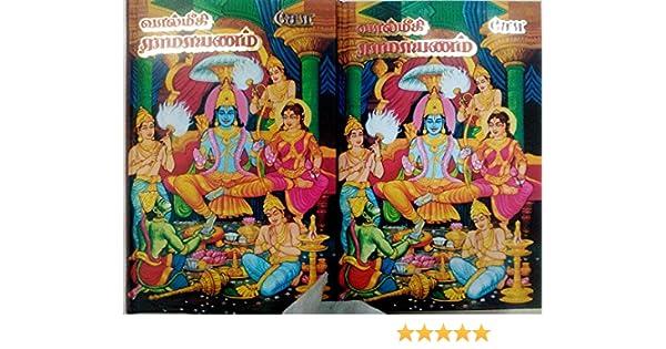 Tamil Ramayanam Books Pdf