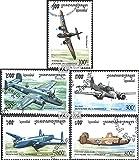 sellos para coleccionistas: Camboya 1529-1533 (completa.edición.) matasellado 1995 Aviones de combate en 2. guerra mundial - Prophila - amazon.es
