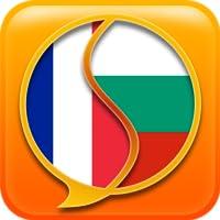 Dictionnair Bulgare Français gratuit