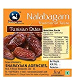 #1: Nalabagam Tunisian Dates - 250gms