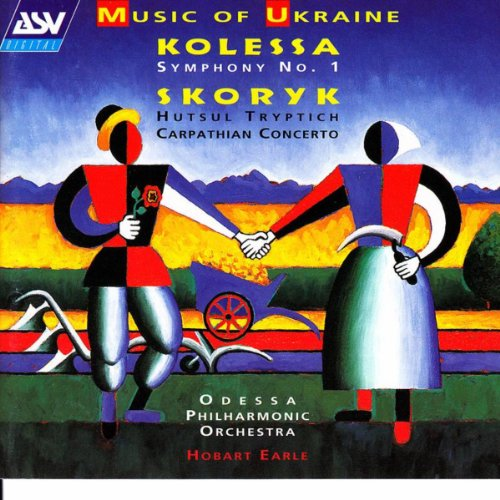 Kolessa: Symphony No. 1 - 3rd movement: On the High Meadow (Largo ma non troppo)