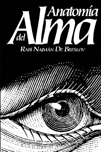 Anatomia del Alma por Jaim Kramer