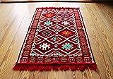 110x70 cm Orientalischer Teppich , Kelim,Kilim ,Carpet ,Bodenmatte ,Bodenbelag ,Rug,Wandteppich, Neu aus Damaskunst S 1-2-5