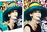 Audrey Hepburn 1000PC Puzzle