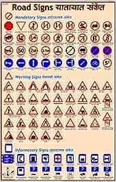 Custom Road Symbols