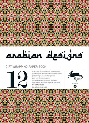 Arabian, Volume 6. Grandes feuilles de papier cadeau de haute qualit.