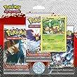 Asmodee - 3PACK01BBW2 - Jeu de cartes � jouer et � collectionner - Pack de 3 Boosters - Noir & Blanc 2