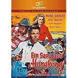 Ein Sarg aus Hongkong - Director's Cut (Neuabtastung der Langfassung + DE/EN-Ton + Bonus) - Filmjuwelen
