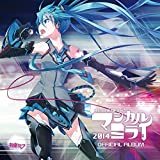 Hatsune Miku - Magical Mirai 2014 Official Album (2CDS) [Japan CD] HMCD-1SS