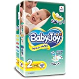 Babyjoy Small Stretch Diapers, No Lumping - 60 Pieces