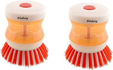 Winberg (R) Cleaning Brush Liquid Dispenser Cleaning Floor Cleaning Kitchen Utensils Even Small Cloth Set of 2 RNDBRSH