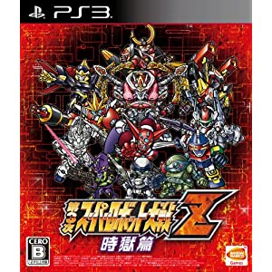3rd Super Robot Wars Z jigokuhen [Japan Import]