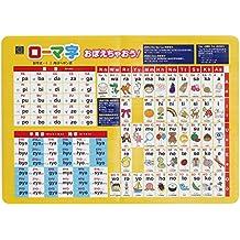 Badezimmer Poster Romaji 2763 (Japan Import)