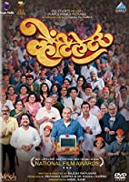 This quirky dramedy captures candid moments of peculiar characters of the large Kamerkar clan. They're assembled at a plush city hospital at the news of the critical condition of a senior family member. Their true intentions are revealed grad...
