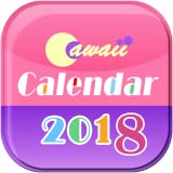 Cawaii Calendrier 2018-2019...