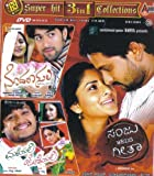 Modhala Sala/Maleyali Jotheyali/Sanju Weds Geetha
