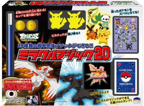 Pokemon Miracle Magic 20 (japan import)
