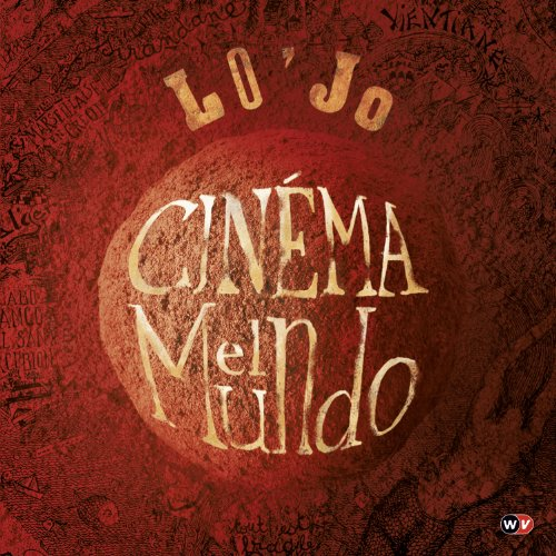 cinema-el-mundo
