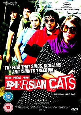 No One Knows about Persian Cats [DVD] [2009] by Negar Shaghaghi