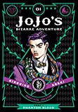 JOJOS BIZARRE ADV PHANTOM BLOOD HC VOL 01 (JoJo's Bizarre Adventure)