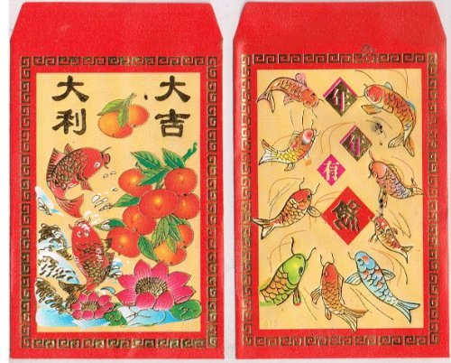 Chinese New Year Red Envelopes For The Year Of The Snake Written Big Luck And Big Profit Written In Chinese Character (2 Designs) by DLaw