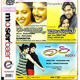 Gunavantha/Vayuputhra/Rocky