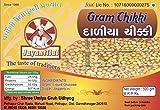 #5: Jayantilal Gram Chikki 500 Gms