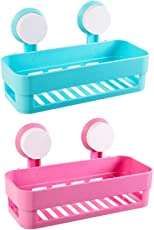 AB SALES Plastic Vacuum Suction Shelf (26x12x7cm, Multicolour) - Set of 2 Pieces