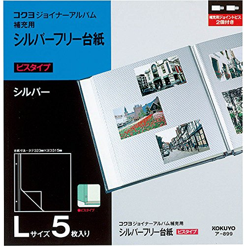 2-loch-montage-silber-freie-gr-e-l-kleber-kokuyo-s-t-joiner-album-japan-import