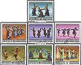 Mongolei 1040-1046 (kompl.Ausg.) 1977 Volkstänze (Briefmarken für Sammler)