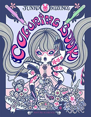 Junko Mizuno's Coloring Book par Junko Mizuno