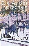 Die Außerirdischen: Roman (suhrkamp taschenbuch) - Doron Rabinovici