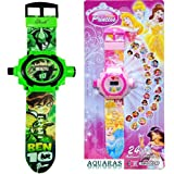 COMBO Ben 10 And Princess Projector Watch For Kids (24 Images) Pack Of 2