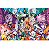 Dragon Ball Z Super Art Crystal Defend the Earth Jigsaw Puzzle by Innex