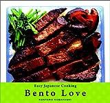 Easy Japanese Cooking: Bento Love by Kentaro Kobayashi (2009-08-11)