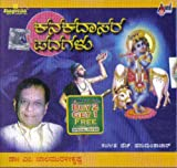 #8: Kanakadaasara Padhagalu