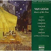 Musica Al Tempo Di Van Gogh - Art a