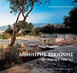 Dimitris Pikionis - Oi Omilies Tou '65