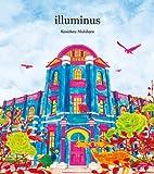 Songtexte von Kenichiro Nishihara - Illuminus