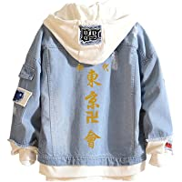 Unisexe Tokyo Revengers Anime Vestes en Jean, Mikey Draken Imprimé Hoodie Veste Tokyo Manji Gang Veste avec Capuche…