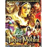 Jagan Mohini Hindi Movie VCD 2 Disc Pack